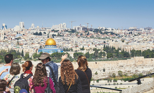 Tourists Are Looking At The Beautiful View Of Jerusalem