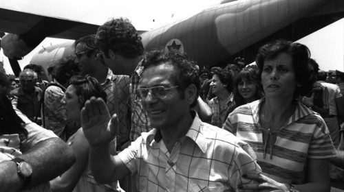 The miracle at Entebbe